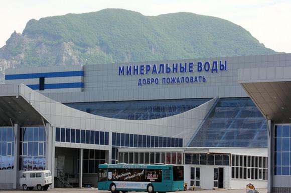 Расписание аэропорта минеральные воды